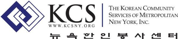 Korean Community Services of Metropolitan New York image