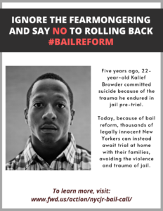 BCBF digital PSA_Kalief Browder_782x1013 image