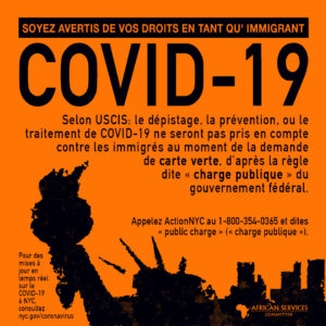 COVID 19 Public Charge - French 1080 image