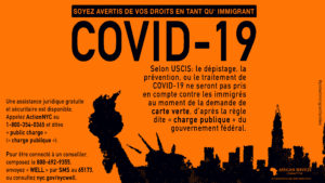 COVID 19 Public Charge- French 3840 image