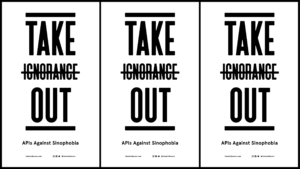 FY_EYE_Ads_TakeOut_1280x720 image