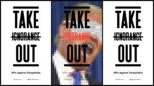 FY_EYE_Ads_TakeOut_1280x7202 image
