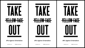 FY_EYE_Ads_TakeOut_1280x7204 image