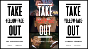 FY_EYE_Ads_TakeOut_1280x7205 image