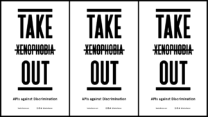 FY_EYE_Ads_TakeOut_1280x7207 image