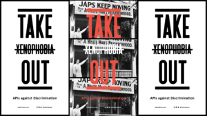 FY_EYE_Ads_TakeOut_1280x7208 image