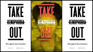 FY_EYE_Ads_TakeOut_1280x7209 image