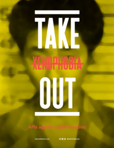 FY_EYE_Ads_TakeOut_782x101310 image