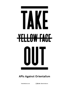 FY_EYE_Ads_TakeOut_782x10133 image