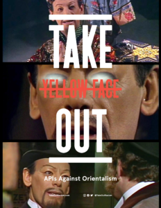 FY_EYE_Ads_TakeOut_782x10138 image
