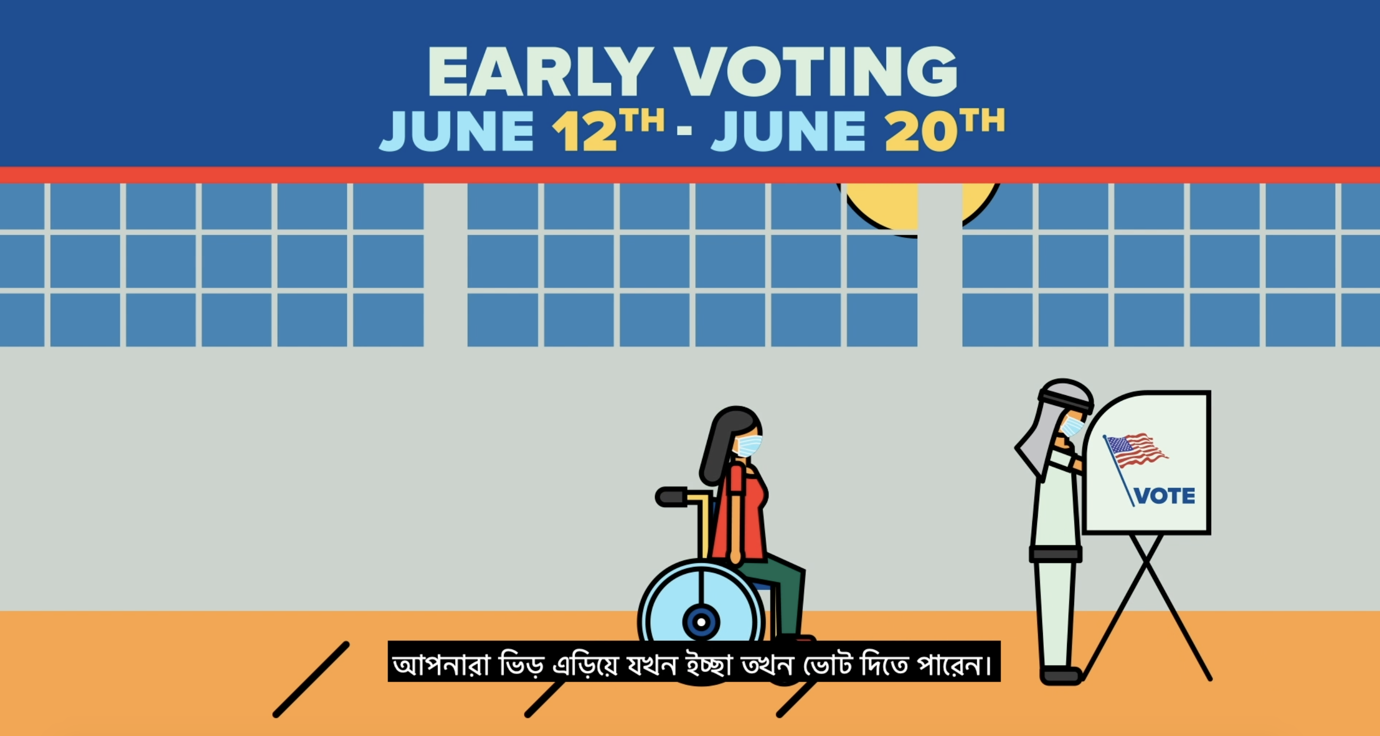 Early Voting + Know Your Rights banner