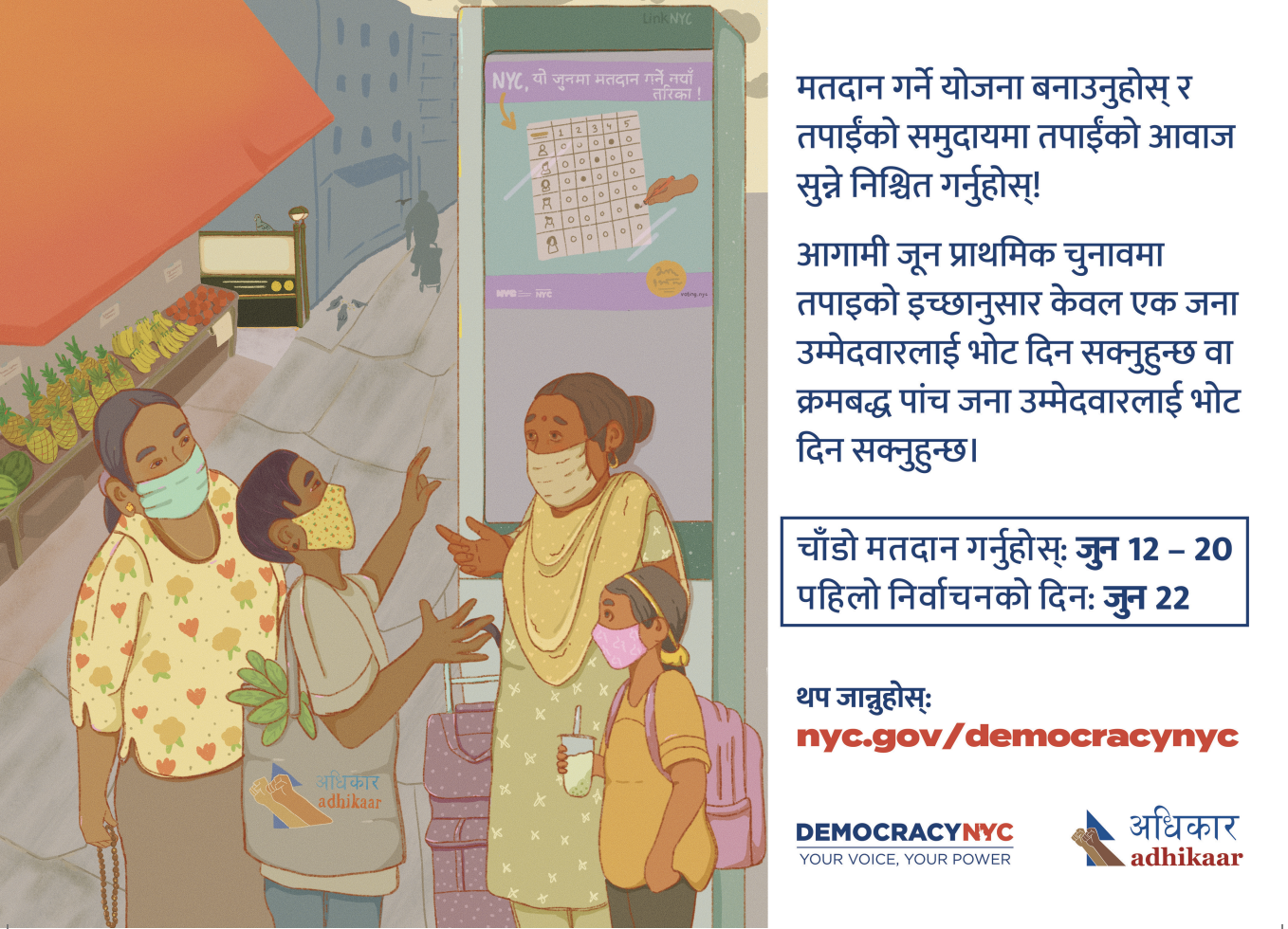 Ranked Choice Voting – Nepali banner